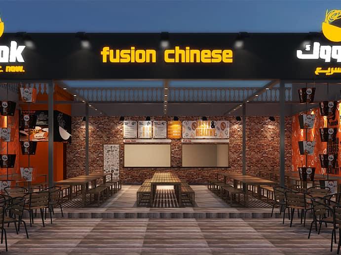 fusion-chinese-min